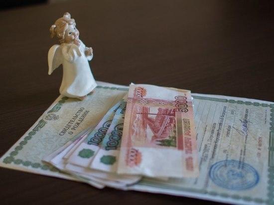 Стало известно место Карелии в рейтинге благосостояния семей