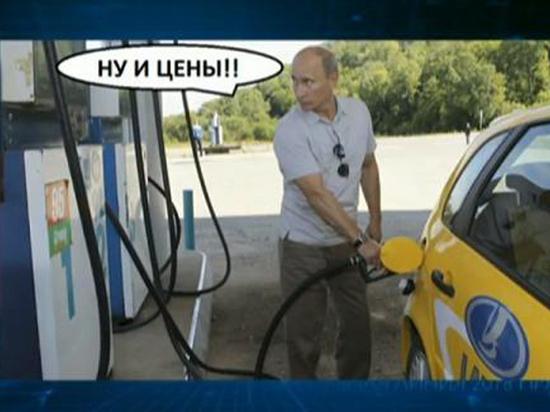 Путин озвучил угрозу: поддержу проект повышения экспортных пошлин на нефтепродукты