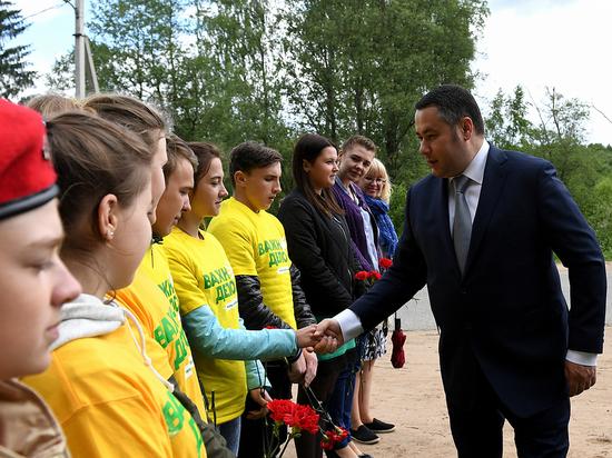 Губернатор Тверской области обозначил ключевые направления развития Лесного района