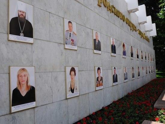 На Доске Почёта в Тамбове появятся новые имена