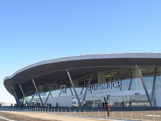 Во время ЧМ-2018 по футболу самарский аэропорт примет 300 дополнительный рейсов