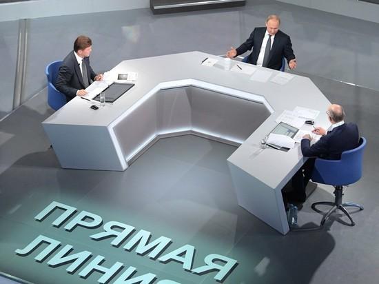 Путин устроил скандальную очную ставку губернатору с возмущенными жителями