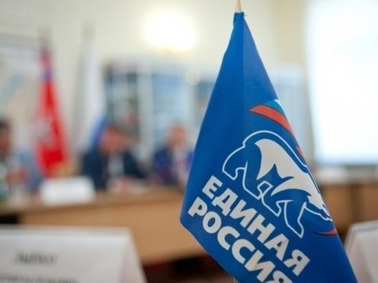 Андрей Бочаров нацелил партийцев на совместную работу
