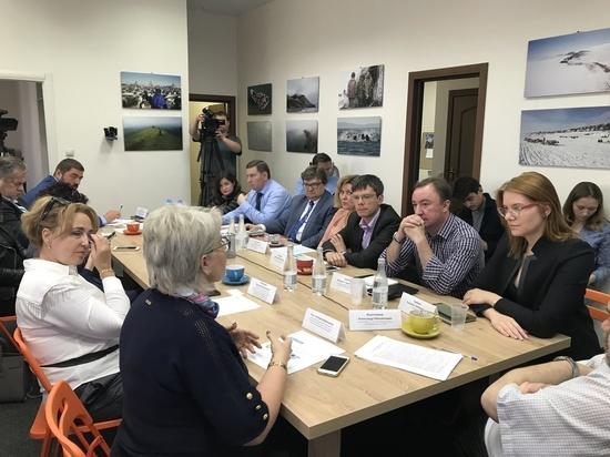 Зеленое финансирование проектов развития в Арктике обсудили эксперты