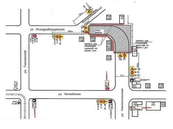 В Самаре перекроют две улицы на все лето