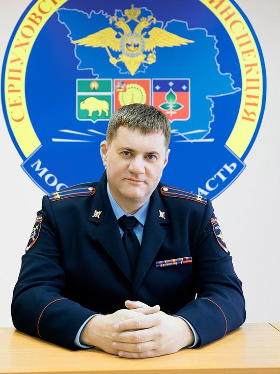 Руководитель Серпуховской Госавтоинспекции обратился к взрослым участникам дорожного движения