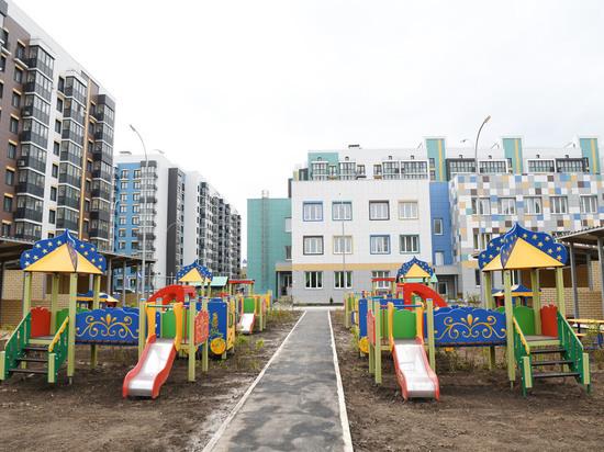 В Советском районе Казани открылся новый детский сад