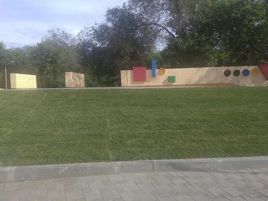 В Самаре отремонтировали парк Щорса