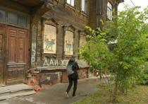 Фестиваль «О'Город. Окно» законсервировал старые здания