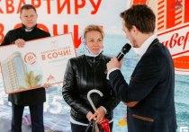 Строительная компания «ТУС» разыграла квартиру в Сочи
