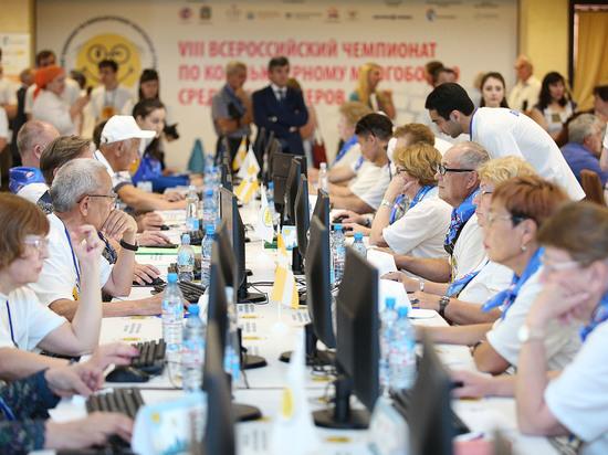 Пенсионеры из Ставрополья оказались самыми продвинутыми в кибер-баттле