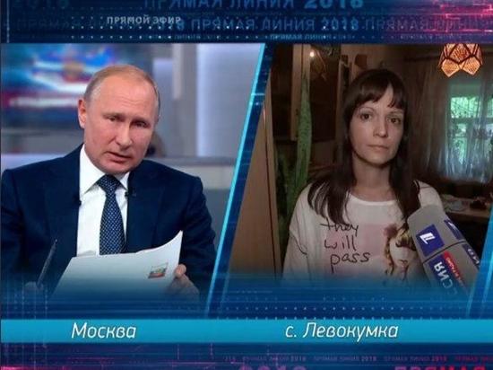 Пакет документов по 17 домам подтопленцев Ставрополья уже ушёл в Москву