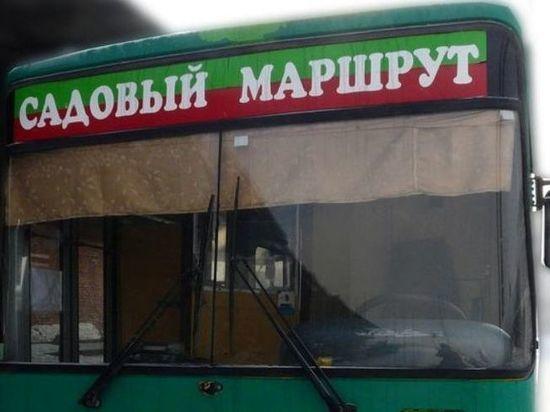 В Оренбурге дачные маршруты не будут работать из-за праздника