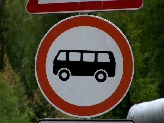В Екатеринбурге установили знаки, запрещающие движение автобусов
