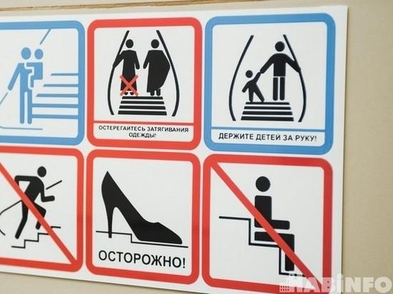 Девять лет реконструкции подземного перехода в Хабаровске