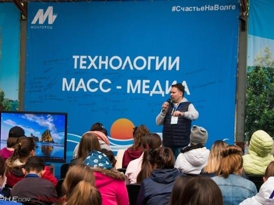 «МолГород» в десятый раз объединил активную молодежь Чувашии