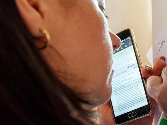 В Набережных Челнах на бульварах и площадях заработал бесплатный Wi-Fi