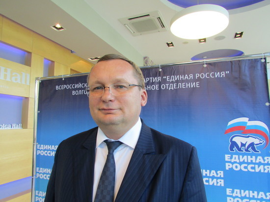 Игорь Мартынов: «Опыт Волгоградской области нужно перенимать другим регионам»