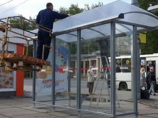 Выбитые остановки в центре Архангельска заменят за счёт частника