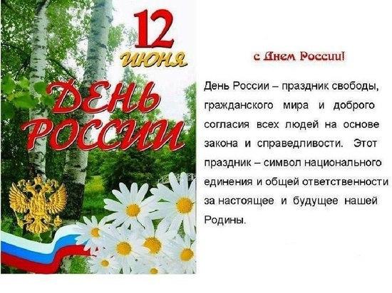 Андреапольский район Тверской области