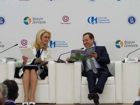 Дмитрий Медведев будет заполнять татарстанский дневник добрых дел