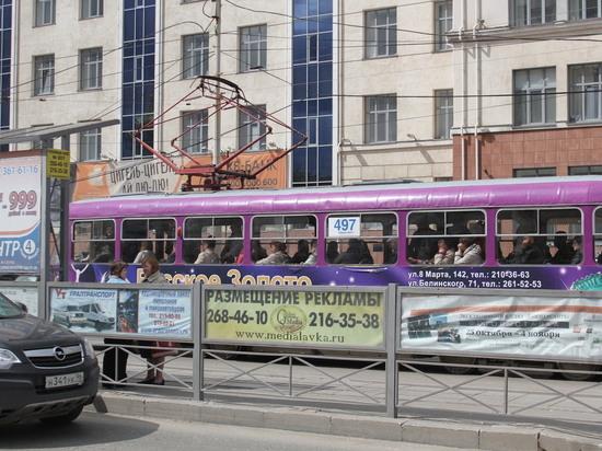 В Екатеринбурге на выходные закроют трамвайное движение на Шарташе
