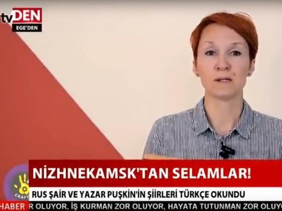 Учительницу из Татарстана, читающую Пушкина, показали на турецком телевидении