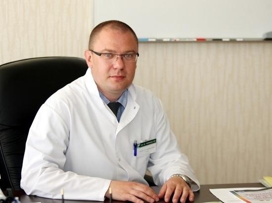 Сергей Ладяев назначен главврачом РКБ Мордовии