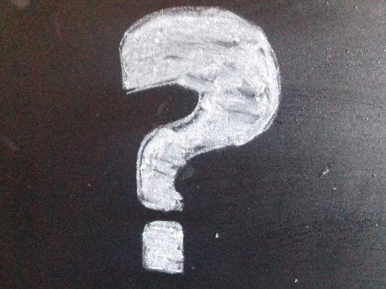 Кадры: стало известно, кто занял директорское кресло МУП ПЭС после ухода Сандберга