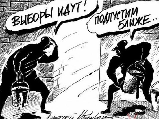 Партии в Тверской области проиграны?