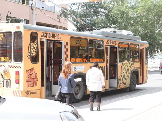 В Екатеринбурге для троллейбуса перекроют дорогу на Амундсена на несколько дней