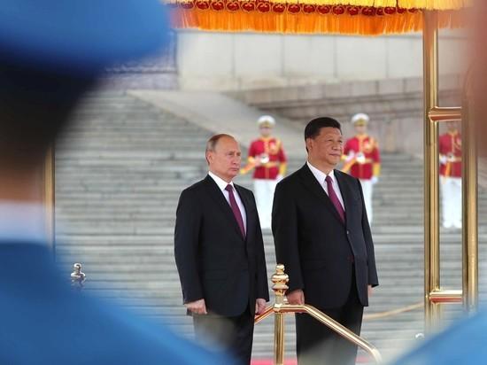 Путин и глава Китая решили утереть нос Трампу экономическим суперсоюзом