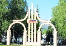 Президиум объединения профсоюзов принял решение продать курорт «Аршан»