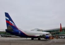 12 июня «Аэрофлот» проводит среди пассажиров традиционный фотоконкурс «Россия всегда со мной»