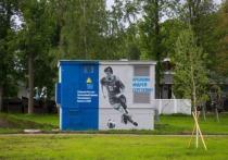 В Петербурге появилось граффити с Аршавиным