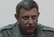 Захарченко рассказал о задачах ЛДНР и обострении во время ЧМ-2018