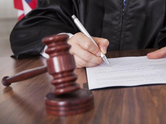 Экс-сотрудница налоговой инспекции осуждена на 9 лет колонии и многомиллионный штраф