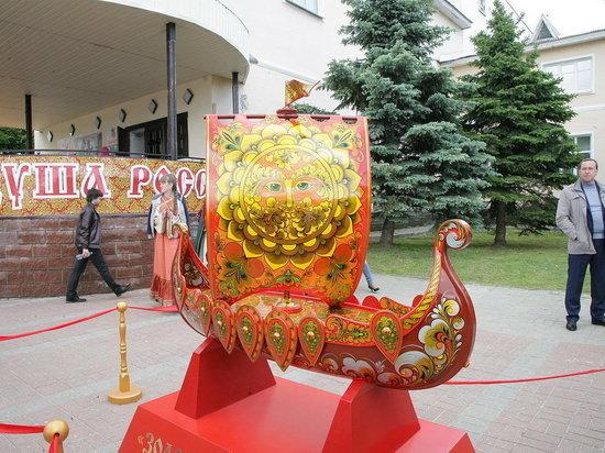 Международный фестиваль «Золотая Хохлома 2018» проходит в Нижегородской области