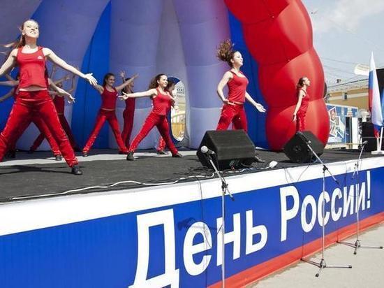 День России костромичи отпразднуют более чем на 100 площадках