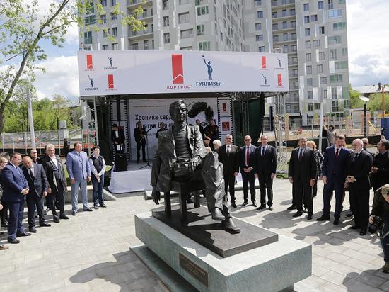 Георгий Бурков вернулся на родину. В бронзе