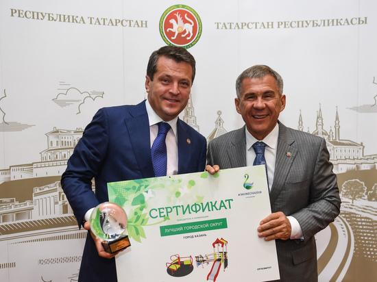 Казань победила в республиканском конкурсе «ЭКОвесна-2018»