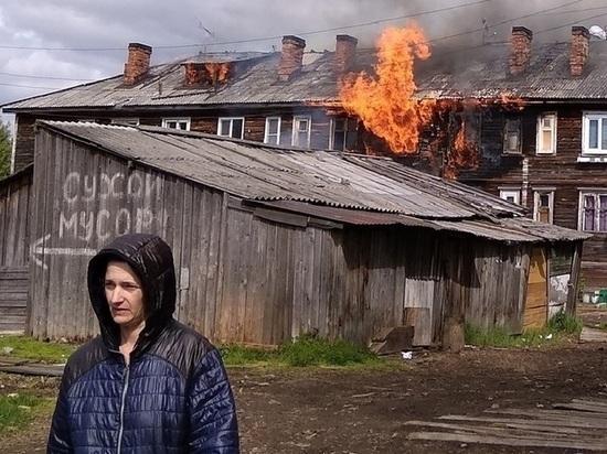 Маленький ребёнок и его мать погибли сегодня в пожаре в Архангельске