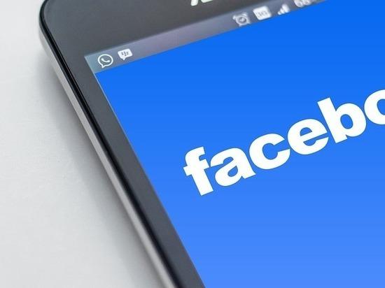 «Пост-иллюзия» в Facebook заставил интернет-пользователей растеряться