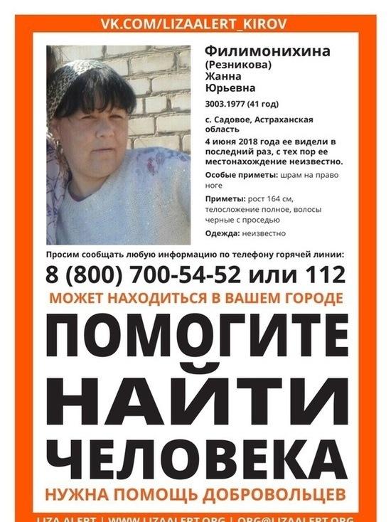 В Астраханской области ведутся поиски пропавшей женщины