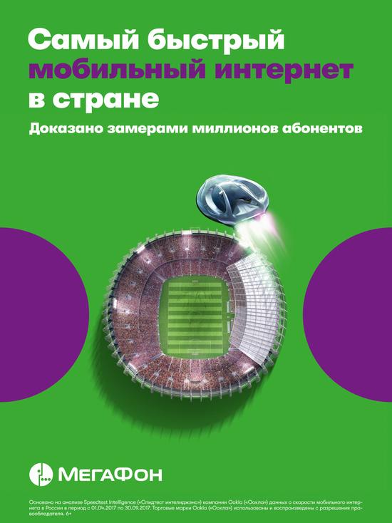 Еще 18 населенных пунктов Тверской области получили доступ к 4G-интернету «МегаФона»