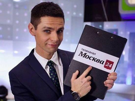 Медиафорум! В Астрахань приезжает шеф-редактор телеканала «Москва 24»