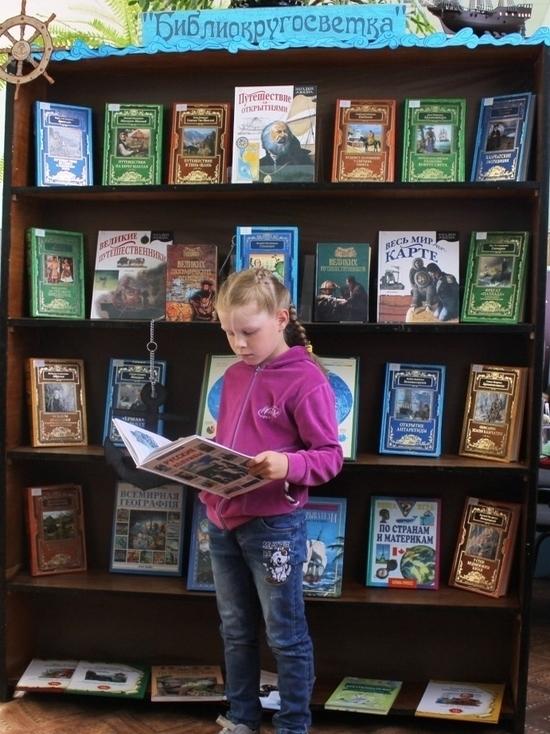 В Тверской области для маленьких читателей открылась «Библиокругосветка»