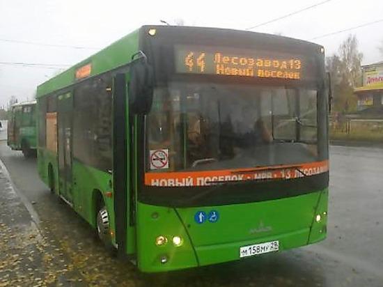 В Архангельске на 44 маршрут выпустили новые автобусы