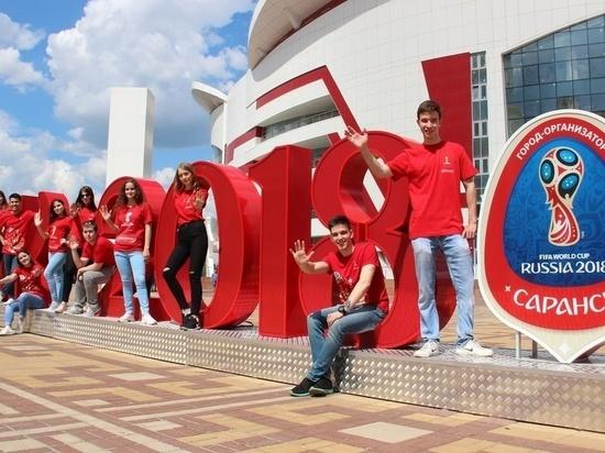 «Часовые» чемпионата мира готовы к работе