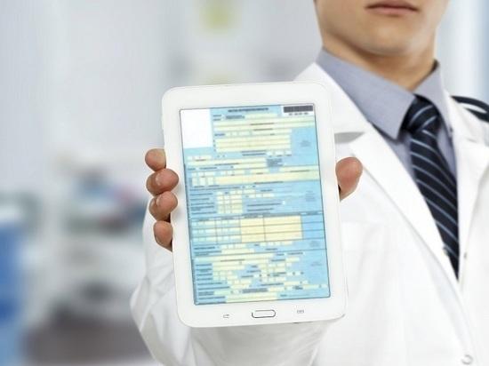 В Татарстане выдано более 33 тысяч электронных больничных листов